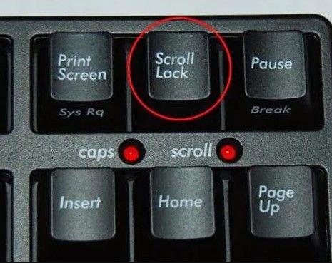 Bloq Despl o Scroll Lock
